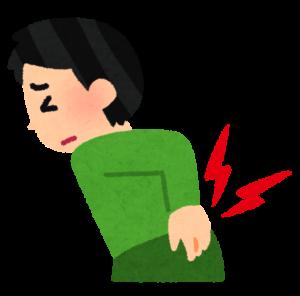 腰の痛みをかかえる男性のイラスト