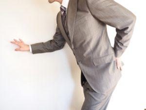 ワイズ整体院のつい間板ヘルニアの男性の写真