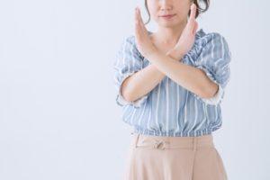 ワイズ整体院の身体に必要ない理由解説